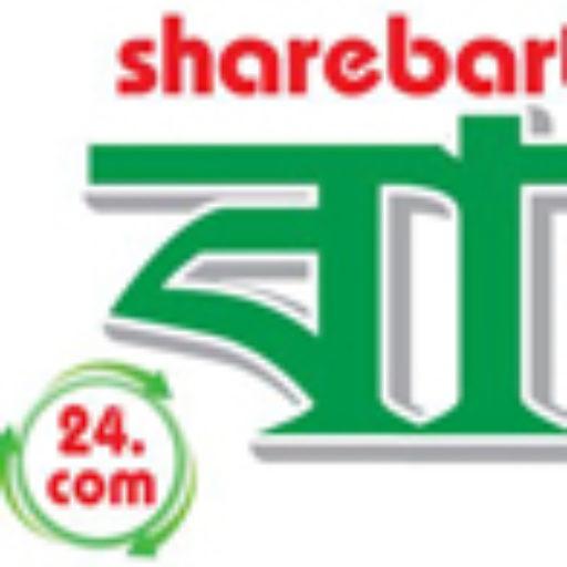 Share Barta 24