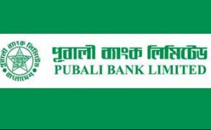 pubali bank