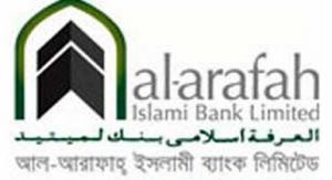 alarfa bank