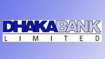 dhaka bank lago