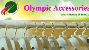 olympic lago