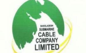 sabmarine cable