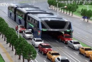 cin bus