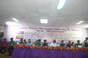 bangladesh national news
