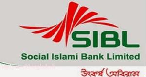 sibl bank